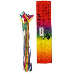三州三河の花火職人による伝統美!手造り線香花火 純国産 牡丹桜(20本入)