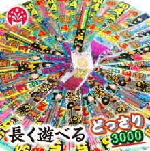 [1本30秒以上]長く遊べるどっさり3000[手持ち花火][セット花火][花火セット][送料無料][200本][お得][たくさん]