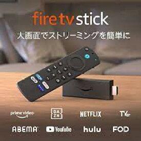 Fire TV Stick - Alexa対応音声認識リモコン付属 第3世代 2020年モデル