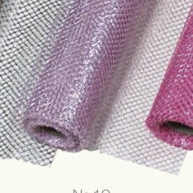 Gracias/ソレイユ No.10 シルキーピンク /60010【01】【取寄】《 ラッピング用品 ・梱包資材 ラッピングペーパー(包装紙) 包装紙(ロール) 》