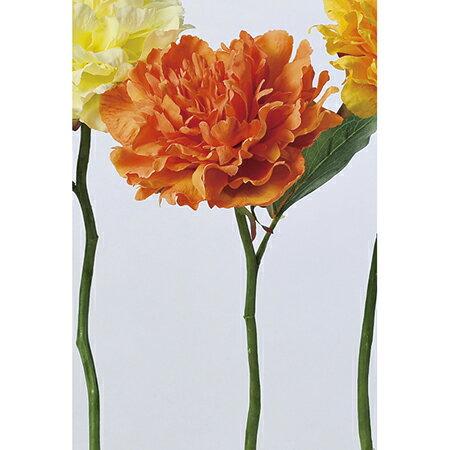 即日 【造花】アスカ/ピオニー オレンジ/A-32829-030《 造花(アーティフィシャルフラワー) 造花 花材「さ行」 シャクヤク(芍薬)・ボタン(牡丹)・ピオニー 》