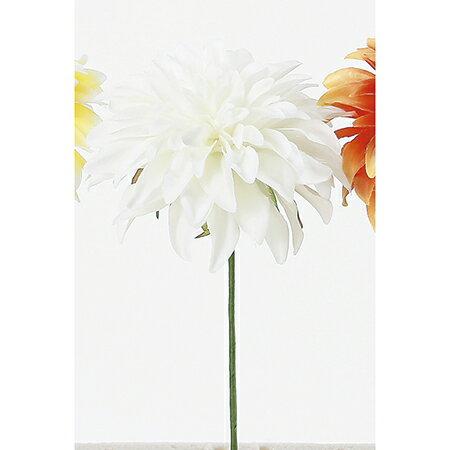 即日★【造花】アスカ/ダリアピック クリ−ムホワイト/A-32633-011《 造花(アーティフィシャルフラワー) 造花 花材「た行」 ダリア 》