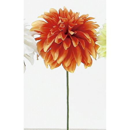 即日★【造花】アスカ/ダリアピック オレンジ/A-32633-030《 造花(アーティフィシャルフラワー) 造花 花材「た行」 ダリア 》