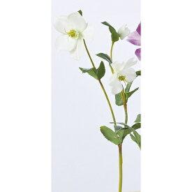 【造花】アスカ/クリスマスローズ×2 つぼみ×1 ホワイト/A-32788-001【01】【01】【取寄】《 造花(アーティフィシャルフラワー) 造花 花材「か行」 クリスマスローズ 》