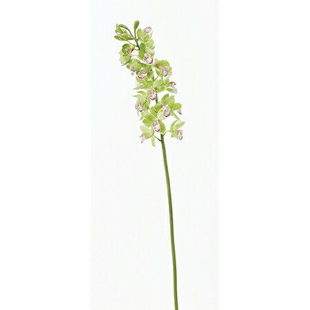 【造花】アスカ/グランマトフィラム×22 つぼみ×4 セロリ/A-32789-051【01】【01】【取寄】《 造花(アーティフィシャルフラワー) 造花 花材「さ行」 シンビジューム 》