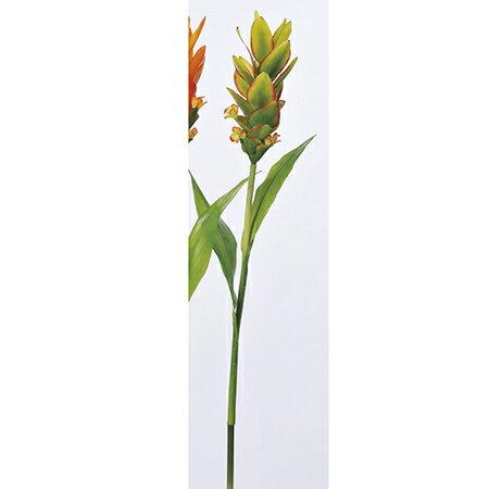 【造花】アスカ/グズマニア グリ−ンレッド/A-32765-051G【01】【取寄】《 造花(アーティフィシャルフラワー) 造花 花材「か行」 グズマニア 》