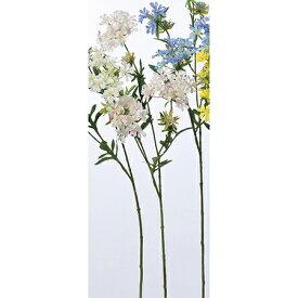 【造花】アスカ/クイーンアンズレース ピンク/A-32805-003【01】【01】【取寄】《 造花(アーティフィシャルフラワー) 造花 花材「あ行」 アマリリス 》