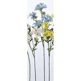 【造花】アスカ/クイーンアンズレース ブル−/A-32805-009【01】【01】【取寄】《 造花(アーティフィシャルフラワー) 造花 花材「あ行」 アマリリス 》