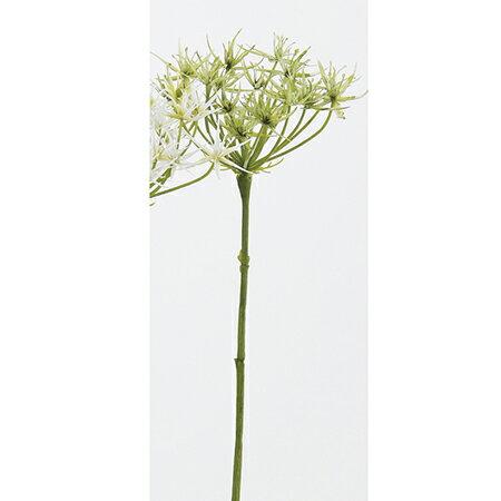 即日★【造花】アスカ/アリウムピック セロリ/A-32755-051【00】《 造花(アーティフィシャルフラワー) 造花 花材「あ行」 アリウム 》