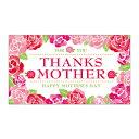 即日★LittleGarden/母の日カード(50枚) 17マザーローズ/xc0417【00】《花 資材 カード、シール ギフトカード、カード立て》