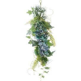 即日 【造花】YDM/アジサイミックススワッグ ブルー/GLA1351-BLU《 造花(アーティフィシャルフラワー) 造花ギフト フラワーアレンジ 》