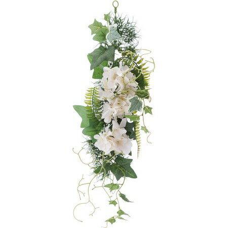即日★【造花】YDM/アジサイミックススワッグ ホワイト/GLA1351-W【00】《 造花(アーティフィシャルフラワー) 造花ギフト フラワーアレンジ 》