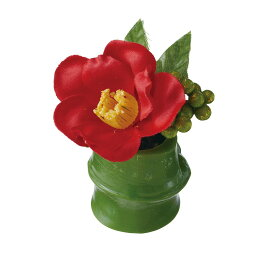 【造花】YDM/ミニ竹アレンジポット椿 レッド/FS -5214-R【01】【01】【取寄】《 造花(アーティフィシャルフラワー) 造花ギフト フラワーアレンジ 》