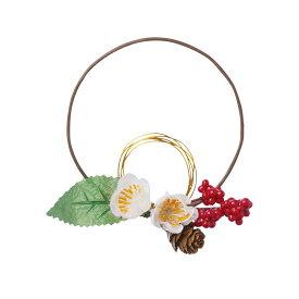 【造花】YDM/迎春水引リースアレンジ梅 ホワイト/FS -5216-W【01】【取寄】《 造花(アーティフィシャルフラワー) 造花枝物 松 》