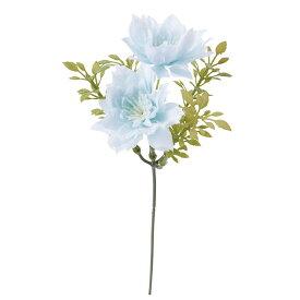 【造花】YDM/フローズンダリアミックスピック ライトブルー/FS -6931-LBL【01】【01】【取寄】《 造花(アーティフィシャルフラワー) 造花 花材「た行」 ダリア 》