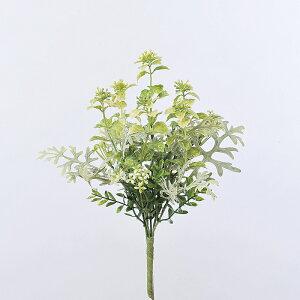 【造花】アスカ/ミックスリーフブッシュ フロストグリ-ン/A-42370-051F【01】【取寄】造花(アーティフィシャルフラワー) 造花葉物、フェイクグリーン ハーブ 手作り 材料