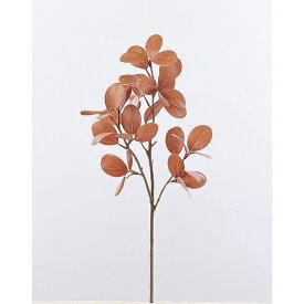 【造花】アスカ/ドウダン オ-タム/A-42344-90【01】【01】【取寄】《 造花(アーティフィシャルフラワー) 造花枝物 ドウダンツツジ 》