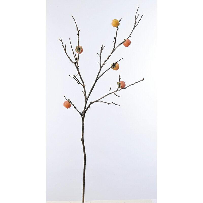 【造花】アスカ/柿 ナチュラル/A-47712-44【01】【取寄】《 造花(アーティフィシャルフラワー) 造花実物、フェイクフルーツ 柿 》