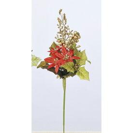 【造花】アスカ/ミニポインセチアミックスピック レッド/AX68508-2【01】【取寄】