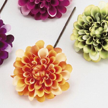 即日 【造花】アスカ/ダリアピック オレンジ/A-32937-30《 造花(アーティフィシャルフラワー) 造花 花材「た行」 ダリア 》