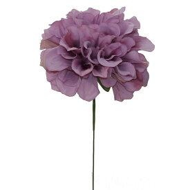 即日 【造花】パレ/ダリアピック モーウ゛/P-8240-40《 造花(アーティフィシャルフラワー) 造花 花材「た行」 ダリア 》