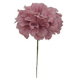 即日 【造花】パレ/ダリアピック ダスティモ−ヴ/P-8240-90《 造花(アーティフィシャルフラワー) 造花 花材「た行」 ダリア 》