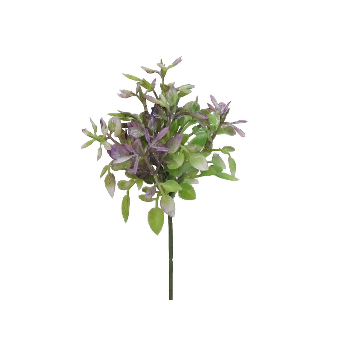 即日 【造花】パレ/ローズリーフピック グリーンパープル/P-8071-68《 造花(アーティフィシャルフラワー) 造花 花材「は行」 バラ 》