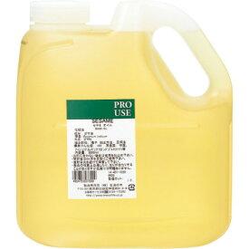 生活の木/セサミオイル(生ゴマ油) 2000mL/14-401-1020【01】【取寄】《 キャンドル アロマ 植物油 》
