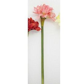【造花】ボブクラフト/Amaryllis アマリリス・S/13009P【01】【取寄】[3本]《 造花(アーティフィシャルフラワー) 造花 花材「あ行」 アマリリス 》