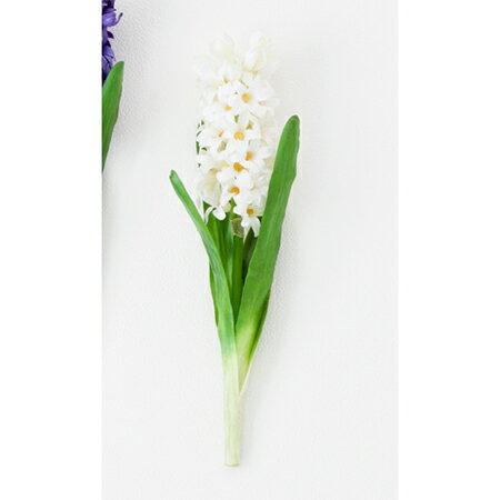 【造花】ボブクラフト/Hyacinthus ヒアシンス/15003W【01】【取寄】[3本]《 造花(アーティフィシャルフラワー) 造花 花材「は行」 ヒヤシンス 》