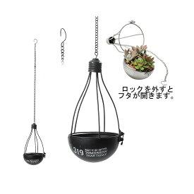 GREENHOUSE/ハンギングランプ ブリキポットS ブラック/3940-B-BK【01】【01】【取寄】《 ガーデニング用品 ポット・鉢 吊り鉢 》