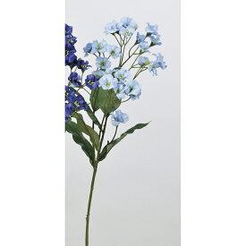 即日 【造花】アスカ/ブロッサムスプレー×25 つぼみ×8 ライトブルー/A-33080-019《 造花(アーティフィシャルフラワー) 造花 花材「は行」 その他「は行」造花花材 》