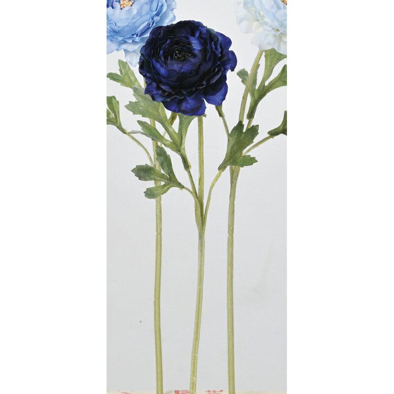 【造花】アスカ/ラナンキュラス ダークブルー/A-33089-009D【01】【取寄】《 造花(アーティフィシャルフラワー) 造花 花材「ら行」 ラナンキュラス 》