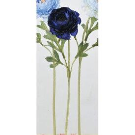 【造花】アスカ/ラナンキュラス ダークブルー/A-33089-009D【01】【01】【取寄】《 造花(アーティフィシャルフラワー) 造花 花材「ら行」 ラナンキュラス 》
