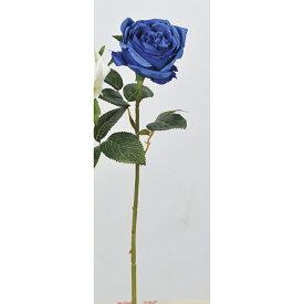 【造花】アスカ/ローズ ブルー/A-33101-009|造花 バラ【01】【01】【取寄】《 造花(アーティフィシャルフラワー) 造花 花材「は行」 バラ 》