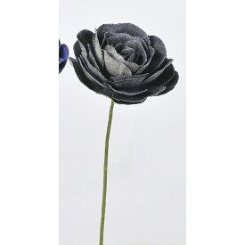 即日 【造花】アスカ/デニムラナンキュラスピック ブラック/A-39613-100《 造花(アーティフィシャルフラワー) 造花 花材「ら行」 ラナンキュラス 》