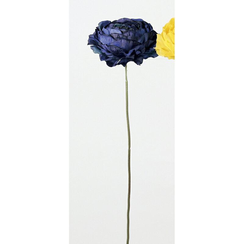 【造花】アスカ/ラナンキュラスピック ダークブルー/A-33085-009D【01】【取寄】《 造花(アーティフィシャルフラワー) 造花 花材「ら行」 ラナンキュラス 》