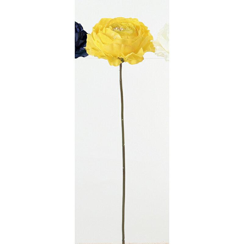 【造花】アスカ/ラナンキュラスピック イエロー/A-33085-010【01】【取寄】《 造花(アーティフィシャルフラワー) 造花 花材「ら行」 ラナンキュラス 》