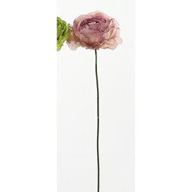 【造花】アスカ/ラナンキュラスピック モーブ/A-33085-055【01】【01】【取寄】《 造花(アーティフィシャルフラワー) 造花 花材「ら行」 ラナンキュラス 》