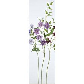 【造花】アスカ/クレマチス×5 パープル/A-33041-007【01】【01】【取寄】《 造花(アーティフィシャルフラワー) 造花 花材「か行」 クレマチス 》