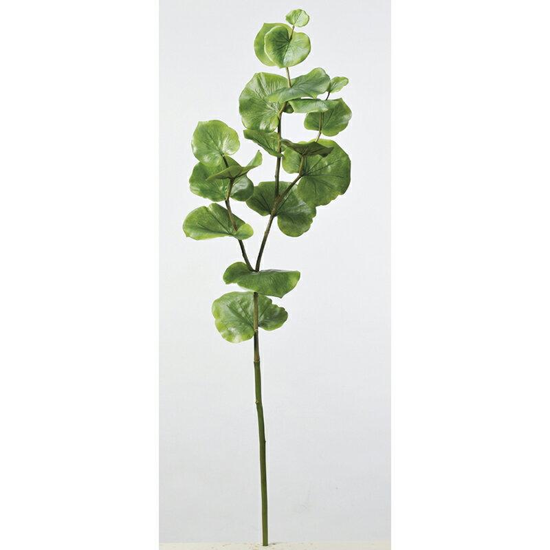 【造花】アスカ/シーグレープ グリーン/A-42534-051A【01】【取寄】《 造花(アーティフィシャルフラワー) 造花葉物、フェイクグリーン ゲイラックス 》