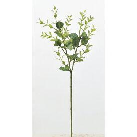 【造花】アスカ/スイートマジョラム グリーン/A-42523-051A【01】【01】【取寄】《 造花(アーティフィシャルフラワー) 造花葉物、フェイクグリーン その他の造花葉物・フェイクグリーン 》