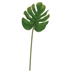 【造花】MAGIQ(東京堂)/ジュレモンステラ GREEN 3本/FG003908【01】【取寄】《 造花(アーティフィシャルフラワー) 造花葉物、フェイクグリーン モンステラ 》