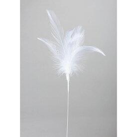 首毛スプレー #1 ホワイト 10本/FU000117-001【01】【取寄】《 花資材・道具 羽(フェザー)/コキール 》