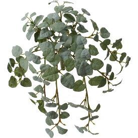 【造花】YDM/プミラハンギングブッシュ グリーンシルバー/GLDD0001-GSI【01】【取寄】 造花(アーティフィシャルフラワー) 造花葉物 ドラセナ