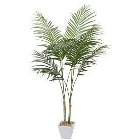 【直送】【人工観葉植物】YDM/アレカパーム グリーン/GLA1369-GR※返品・キャンセル不可【01】