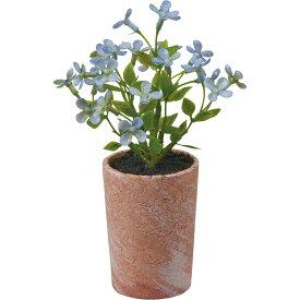 【造花】YDM/ミニフラワーポット ブルー/FBC8098-BLU【01】【01】【取寄】《 造花(人工観葉植物) 人工観葉植物「か行」 カジュアルポット 》