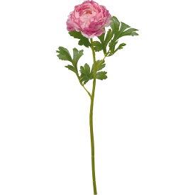 【造花】YDM/シングルラナンキュラス ピンク/FA7055-P【01】【01】【取寄】《 造花(アーティフィシャルフラワー) 造花 花材「ら行」 ラナンキュラス 》