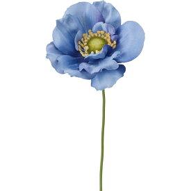 即日 【造花】YDM/アネモネピック ブルー/FA7015-BLU《 造花(アーティフィシャルフラワー) 造花 花材「あ行」 アネモネ 》