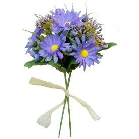 【造花】パレ/ミニデイジーバンドル ブルー/P-8304-70【01】【取寄】《 造花(アーティフィシャルフラワー) 造花 花材「た行」 デージー 》